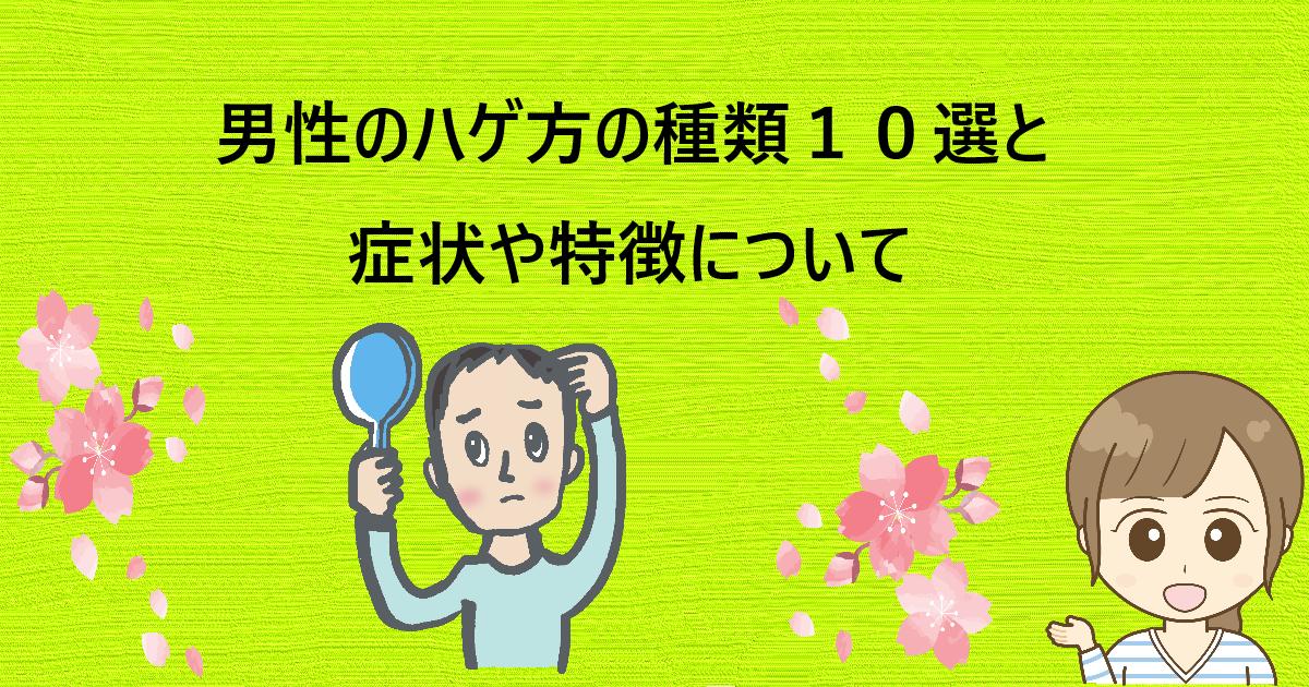 f:id:aki656:20210329145744p:plain