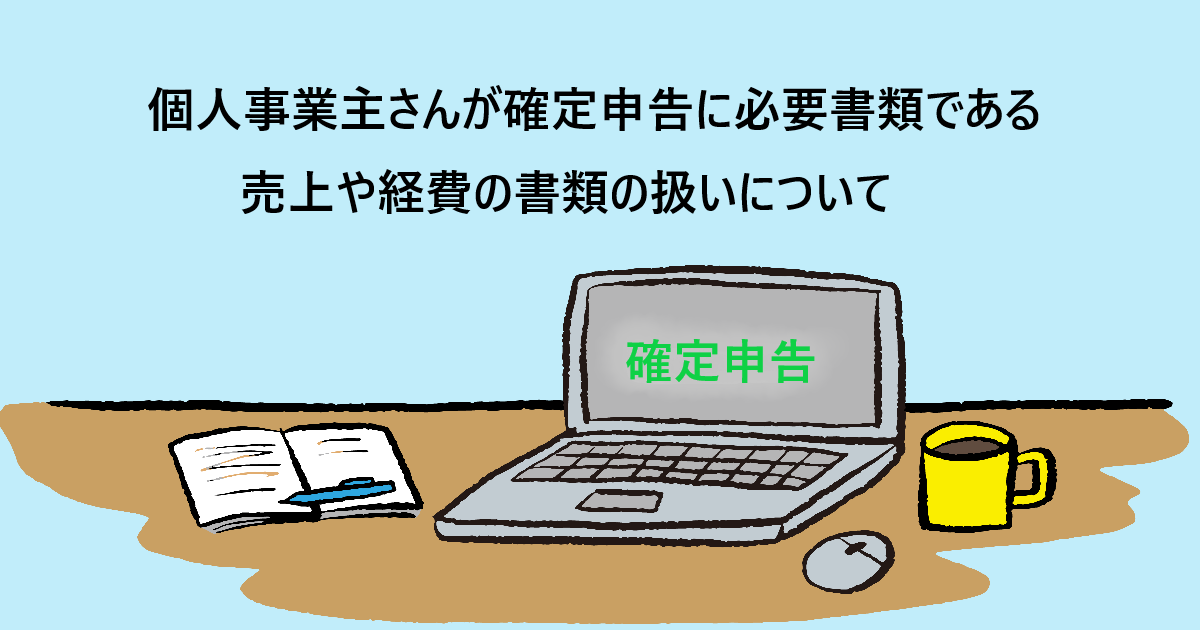 f:id:aki656:20210331142837p:plain