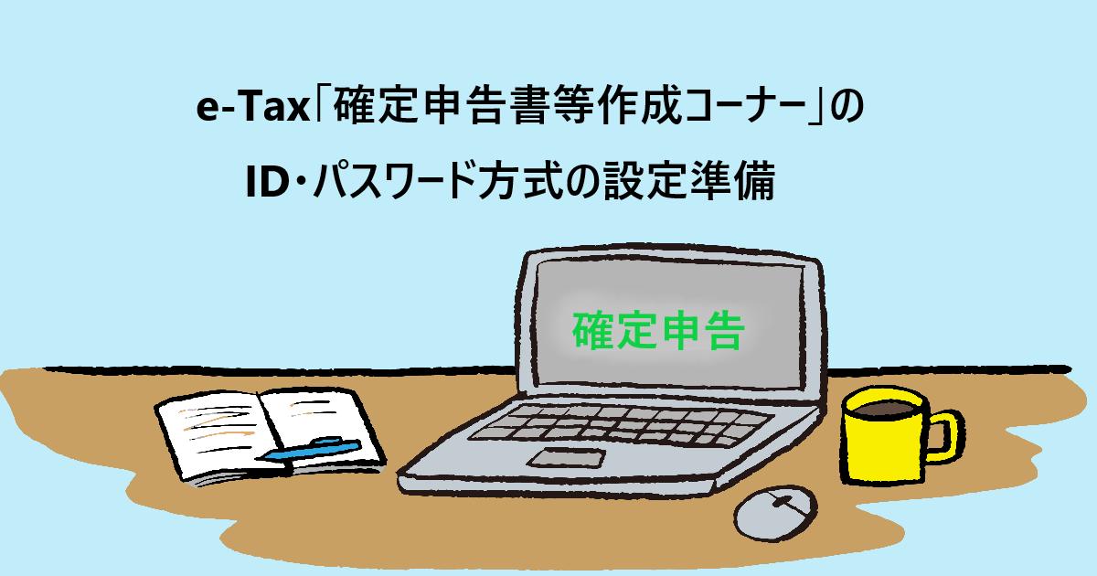 f:id:aki656:20210331143114p:plain