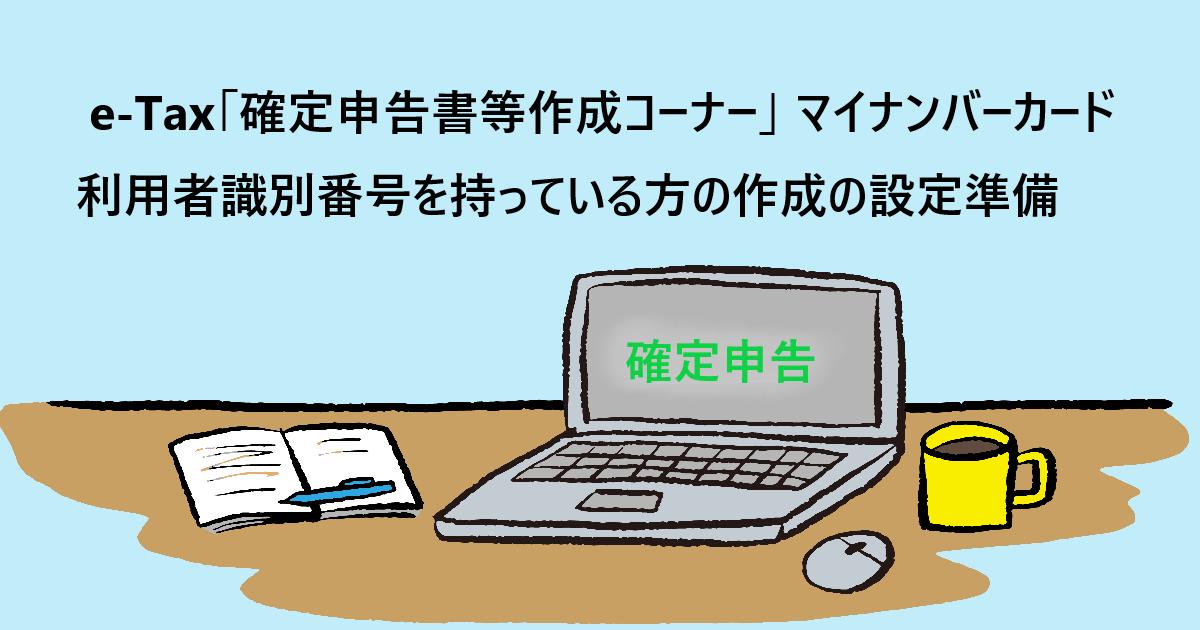 f:id:aki656:20210331143331p:plain