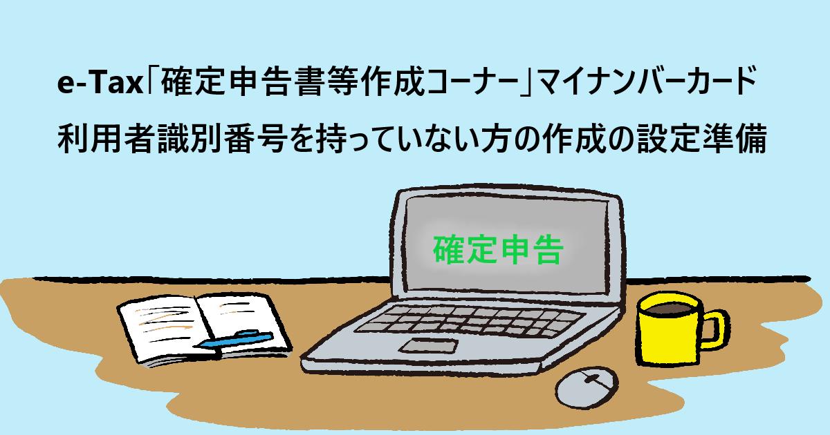 f:id:aki656:20210331143527p:plain