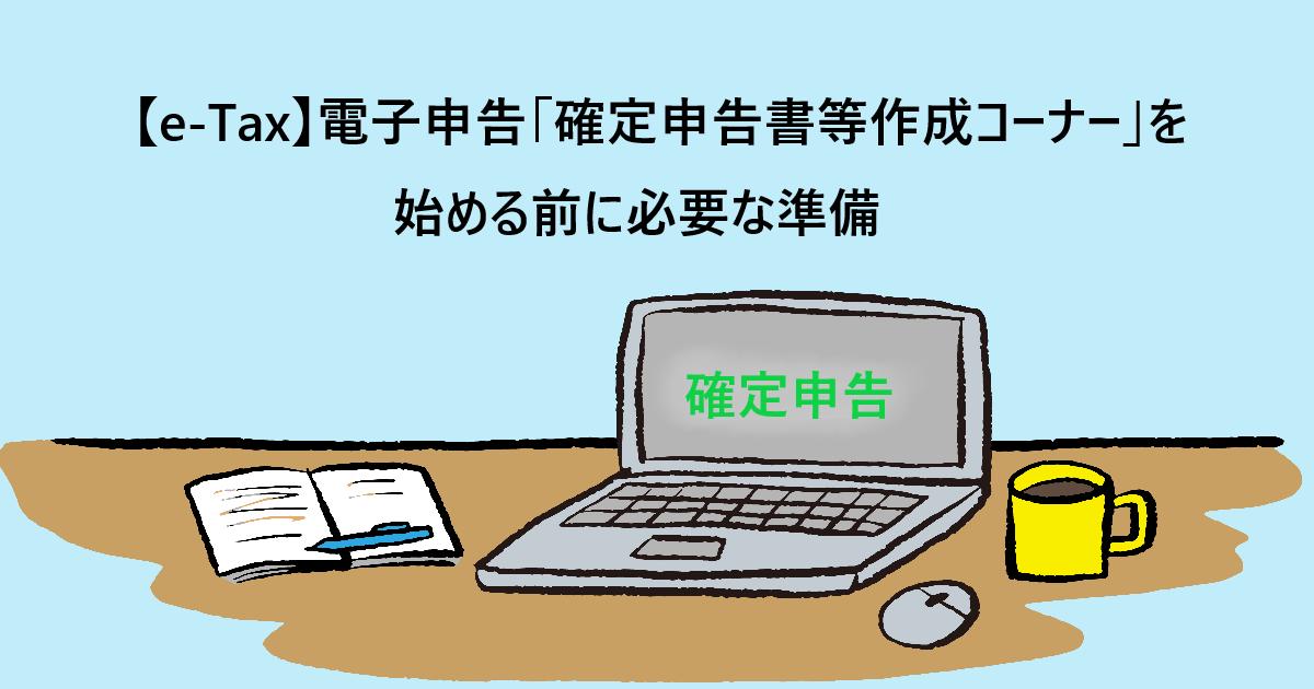 f:id:aki656:20210331143737p:plain