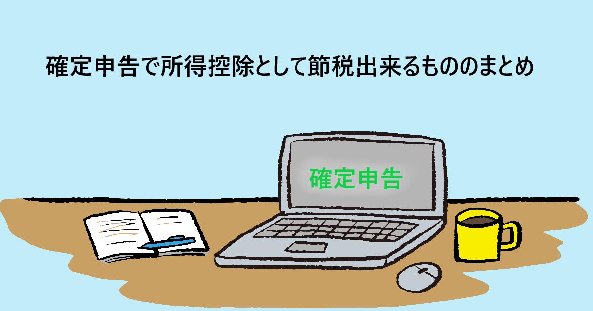 f:id:aki656:20210331144001p:plain