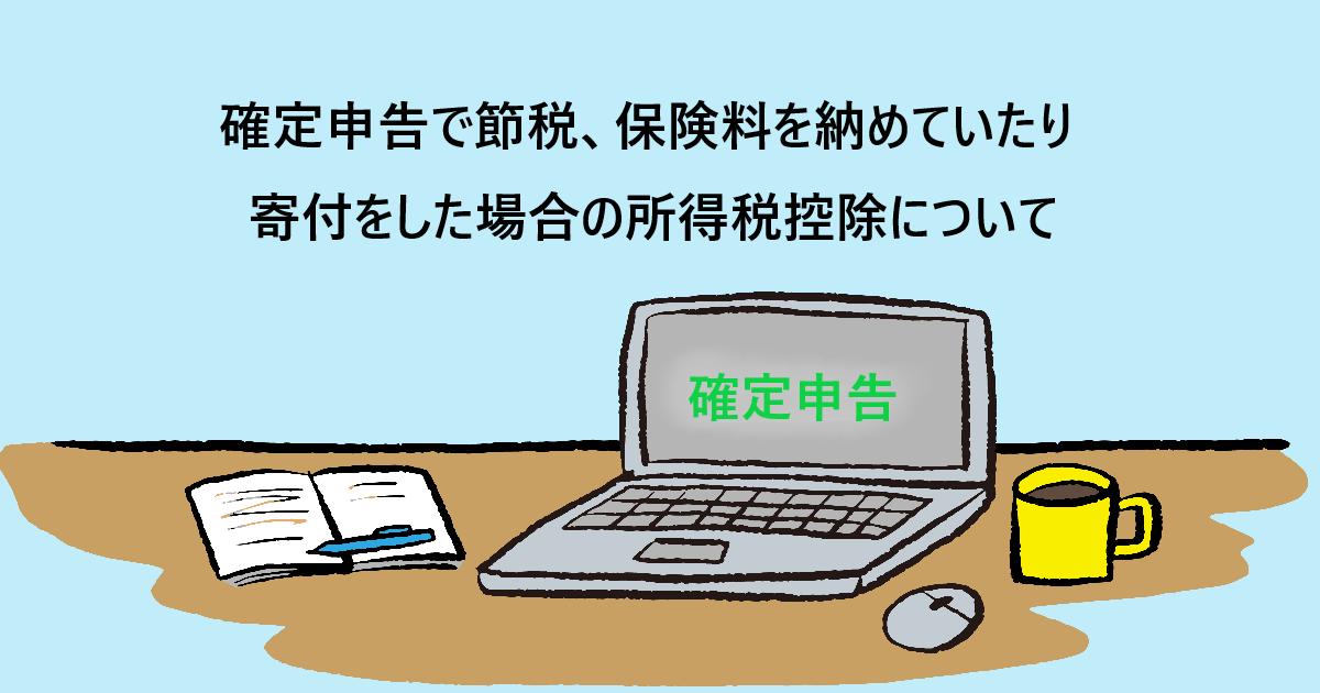 f:id:aki656:20210331144245p:plain