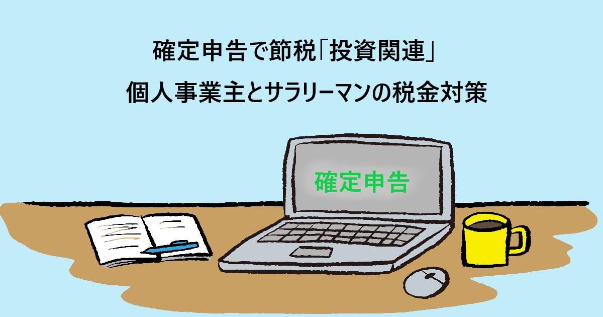 f:id:aki656:20210331144605p:plain