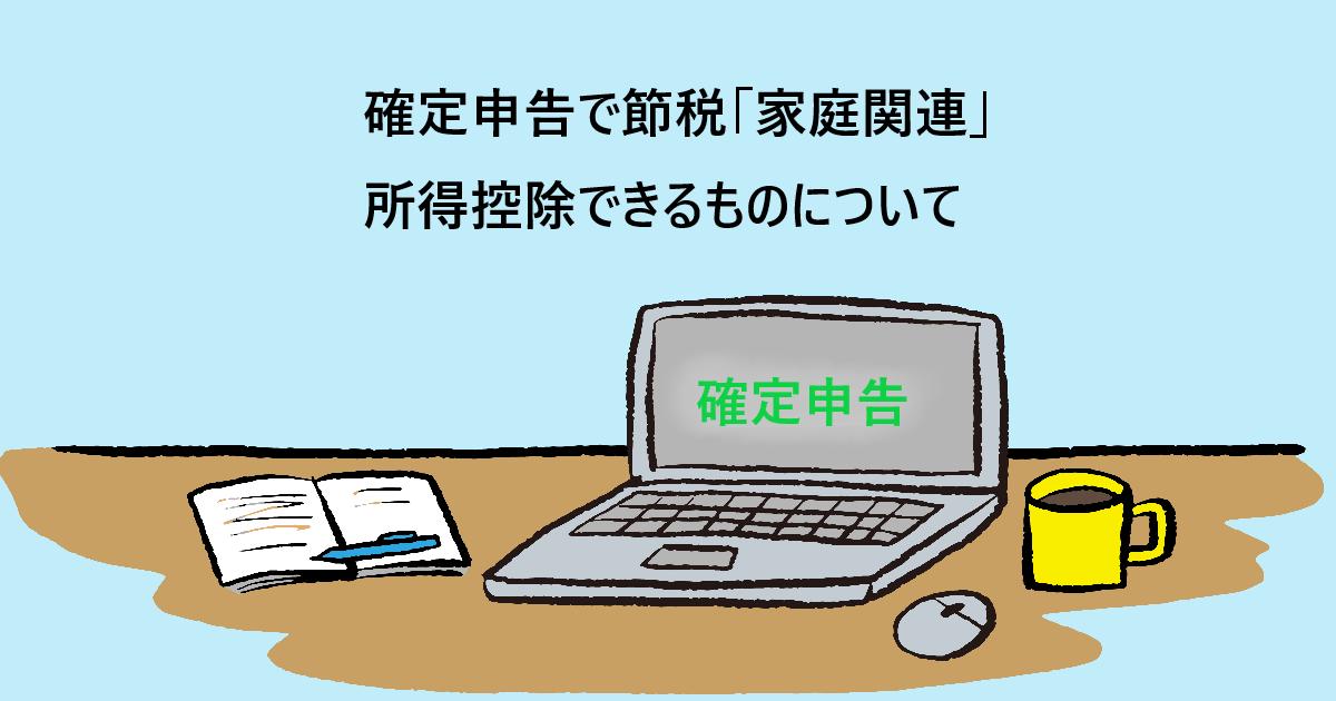 f:id:aki656:20210331144849p:plain
