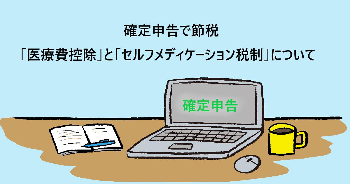 f:id:aki656:20210331145216p:plain