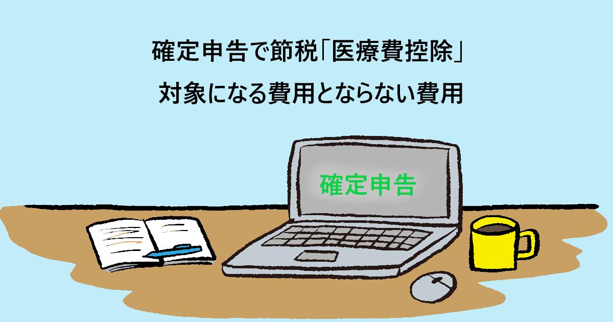 f:id:aki656:20210331145509p:plain