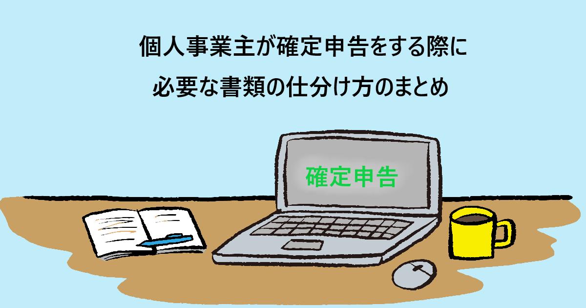 f:id:aki656:20210331145735p:plain