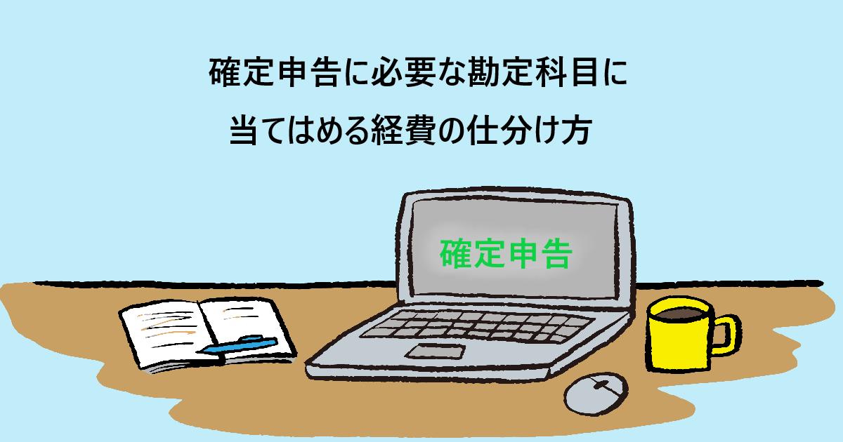 f:id:aki656:20210331145930p:plain