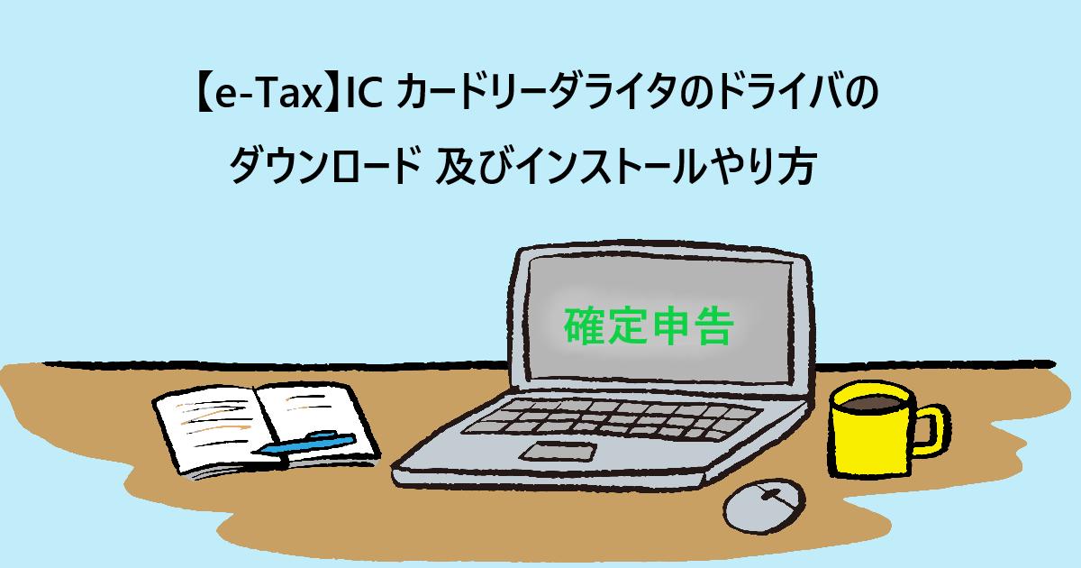 f:id:aki656:20210331150443p:plain
