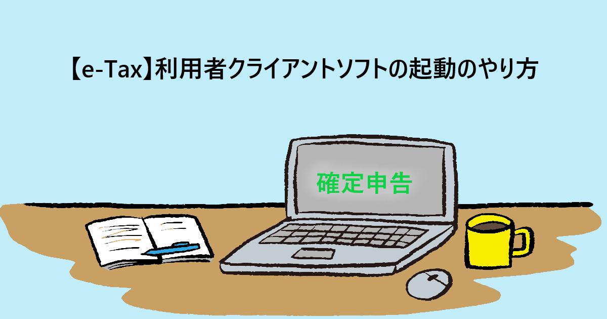 f:id:aki656:20210331150635p:plain