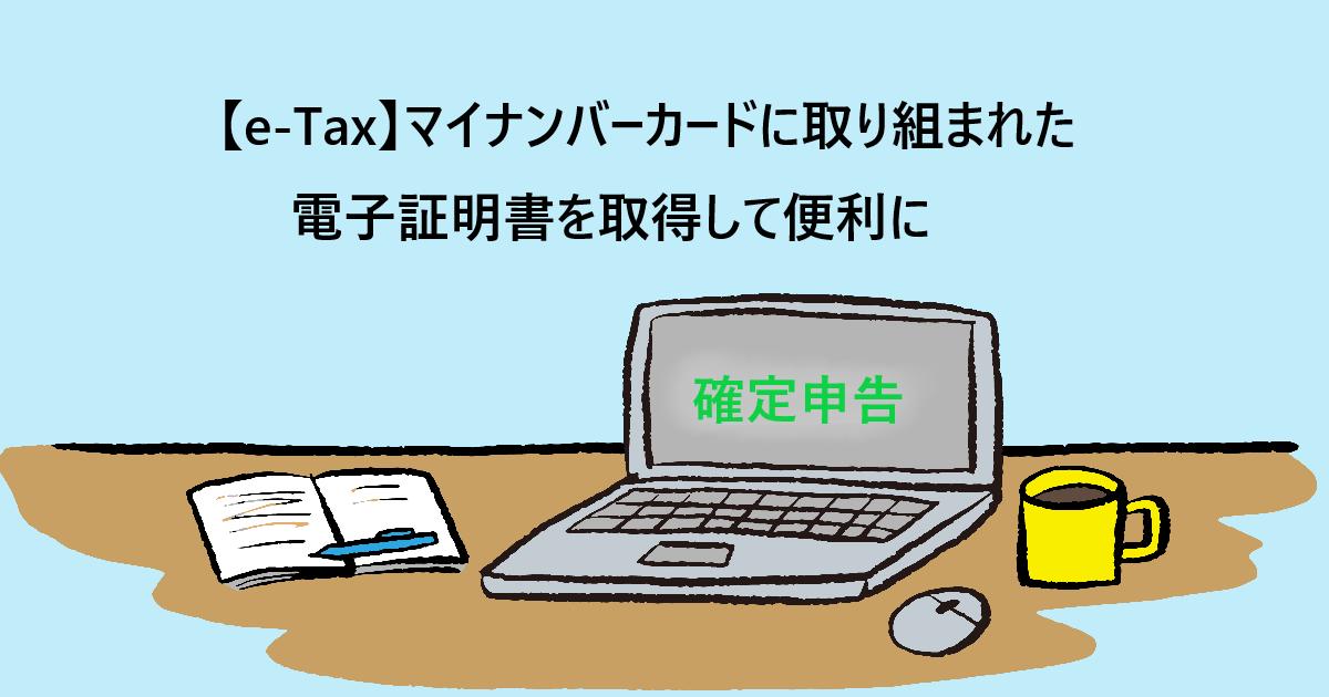 f:id:aki656:20210331151059p:plain