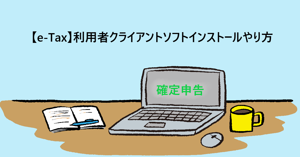 f:id:aki656:20210331151341p:plain
