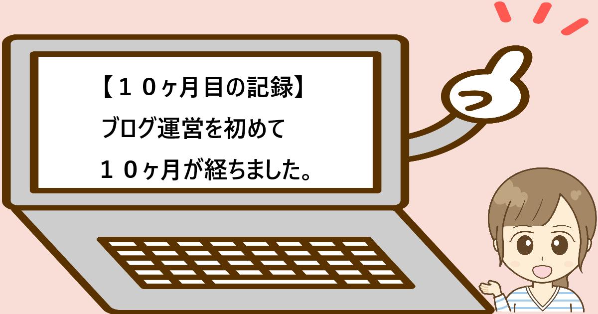 f:id:aki656:20210401120224p:plain
