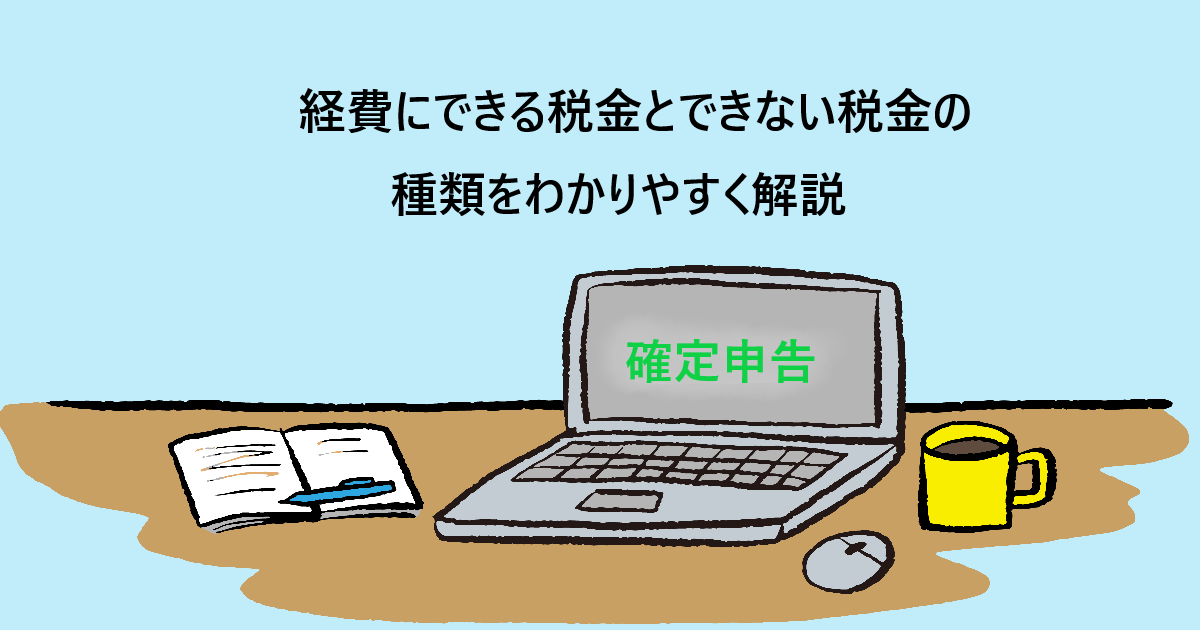 f:id:aki656:20210405164727p:plain