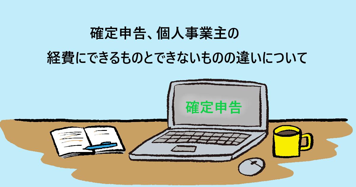 f:id:aki656:20210405184222p:plain