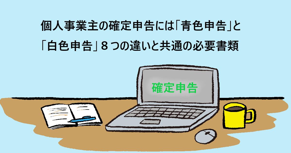 f:id:aki656:20210407153054p:plain