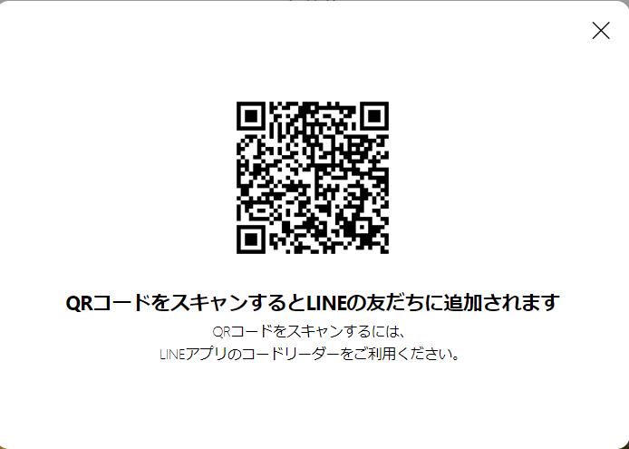 f:id:aki656:20210420183545p:plain
