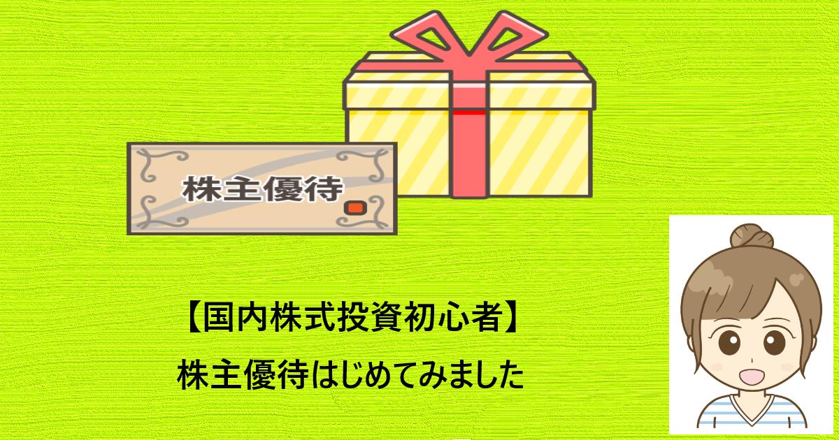 f:id:aki656:20210516214735p:plain