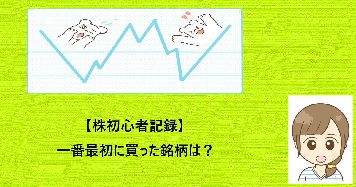 f:id:aki656:20210519155642p:plain
