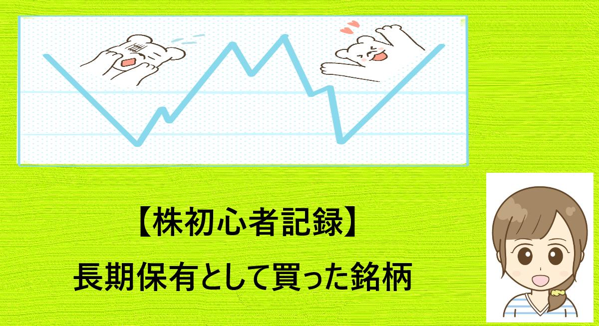 f:id:aki656:20210520215703p:plain