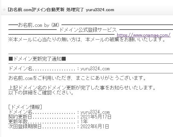 f:id:aki656:20210531114544p:plain