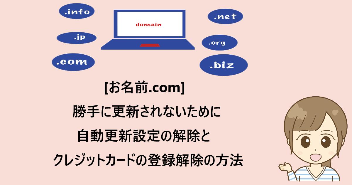f:id:aki656:20210531124441p:plain