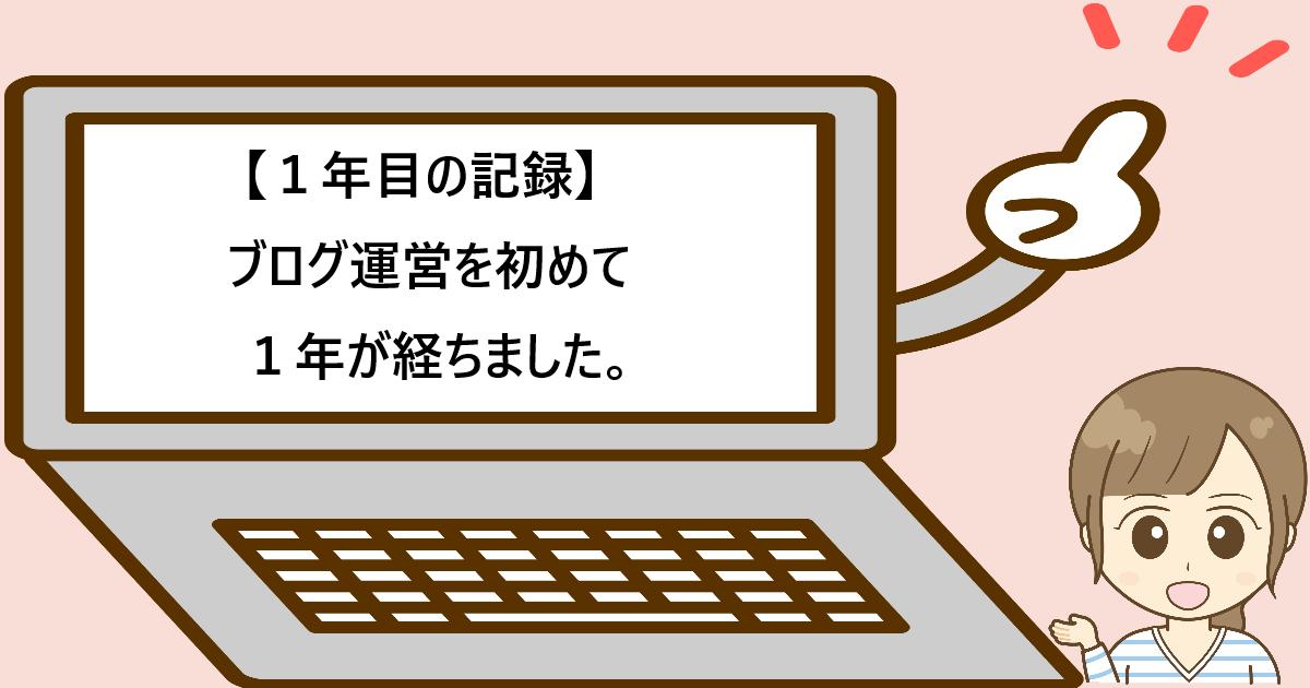 f:id:aki656:20210605133721p:plain