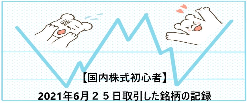 f:id:aki656:20210626212428p:plain