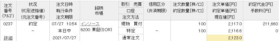 f:id:aki656:20210728150845p:plain