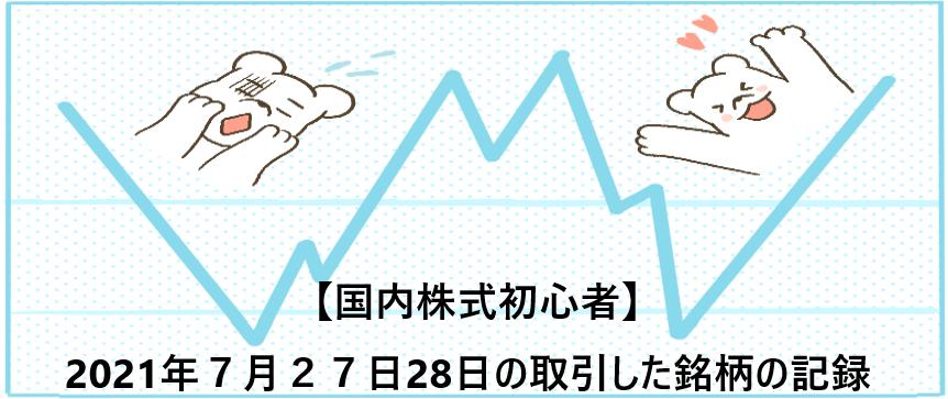 f:id:aki656:20210728154103p:plain
