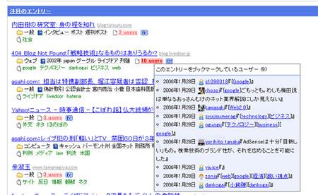 f:id:aki77:20060128193428j:image