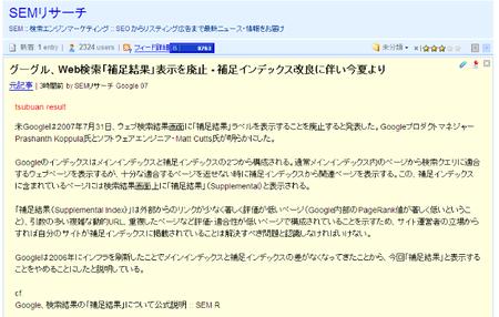 f:id:aki77:20070801151146p:image