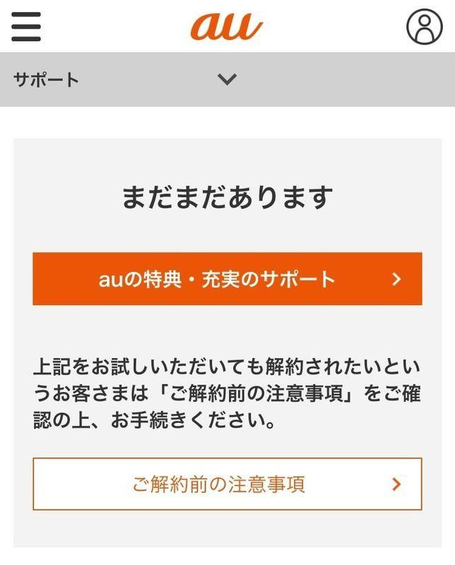 f:id:aki800:20201210052421j:plain