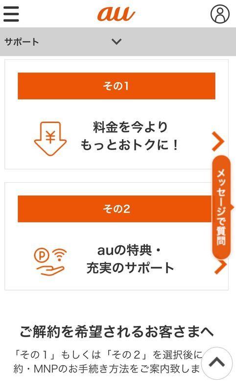 f:id:aki800:20201210052425j:plain