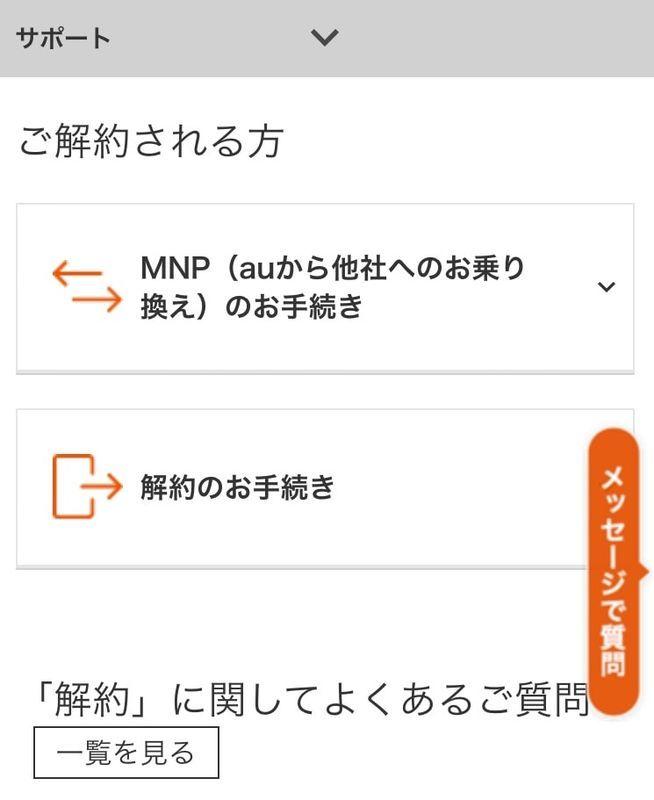 f:id:aki800:20201210052431j:plain
