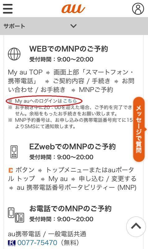 f:id:aki800:20201210052437j:plain