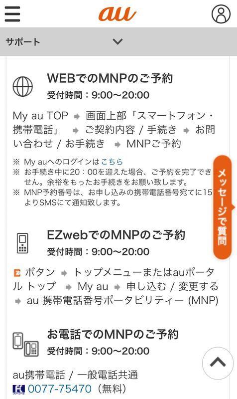 f:id:aki800:20201210052442j:plain