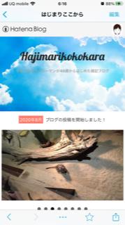 f:id:aki800:20201231062134p:plain