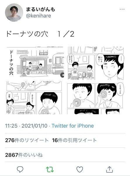 f:id:aki800:20210112052437j:plain
