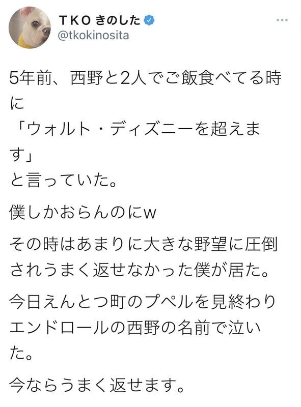 f:id:aki800:20210112052442j:plain