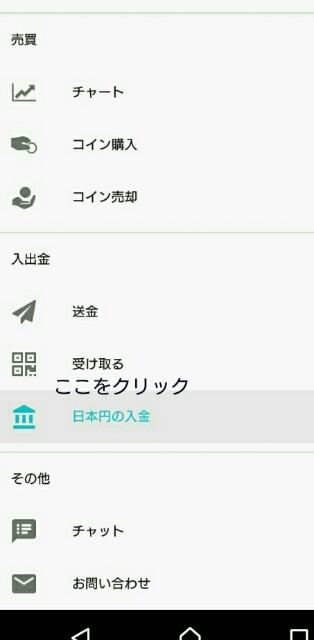f:id:aki89aki:20170130180859j:image