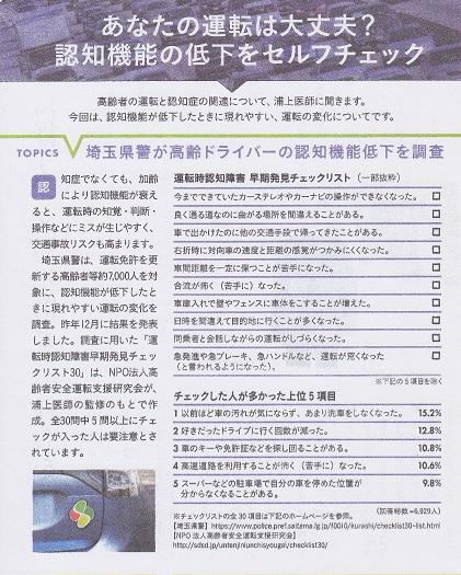 f:id:aki8ki8:20170415101850j:plain