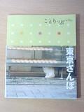 f:id:aki_123:20090920204327j:image