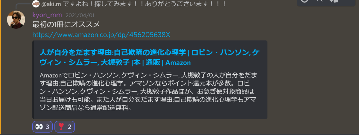 f:id:aki_M:20210919234055p:plain