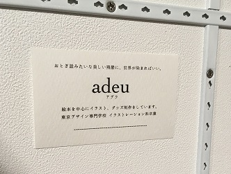 f:id:aki_artworks:20180823184925j:plain