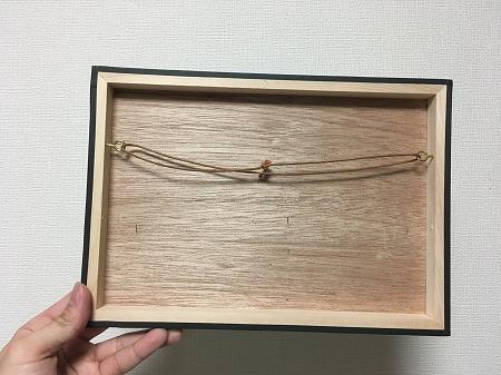 f:id:aki_artworks:20180823185622j:plain