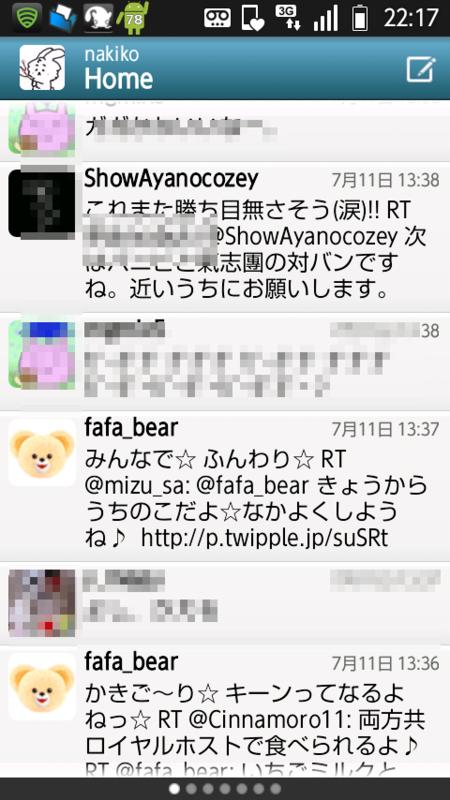 f:id:aki_chami:20110712015244p:image:w360