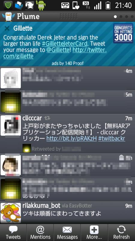 f:id:aki_chami:20110712015245p:image:w360